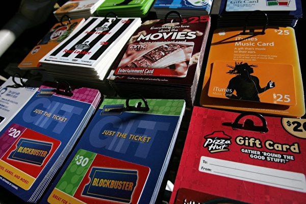 聖誕商機 美國人將花260億美元買禮品卡