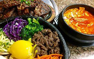 Myung Dong豆腐屋 新年划算超值餐
