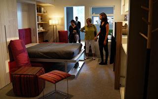纽约单身独居者多 微型公寓或成房市宠儿