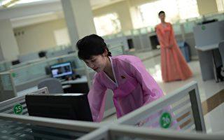朝鲜山寨苹果操作系统 安装间谍软件名叫雾