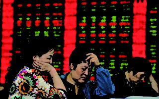 沪指跌破2800点 地产股市值蒸发逾3000亿