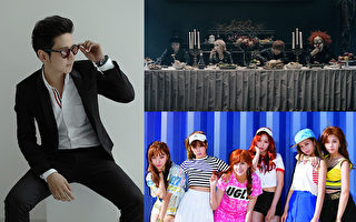 KKBOX風雲榜公布海外嘉賓 Apink確定出席