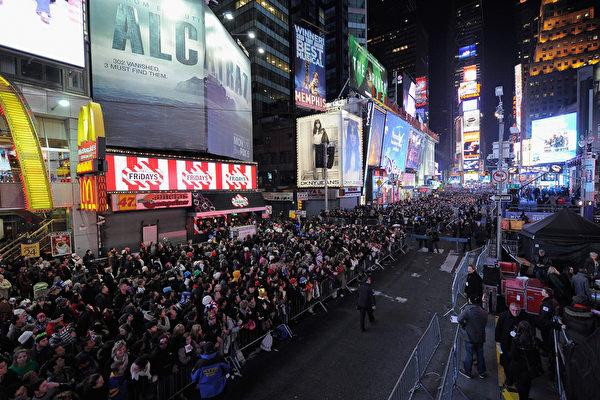 紐約時代廣場跨新年 你不知道的7個數字