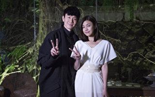 林俊杰邀陈妍希演绎中国风 新歌意境唯美