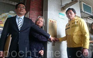 告旺中誹謗 黃國昌:這是與中共的戰爭