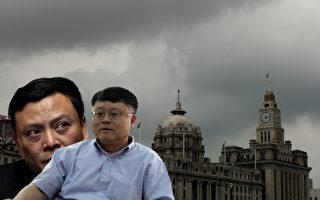 上海四大要职负责人换人 江泽民老巢被清洗