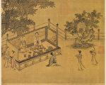 沉靜:另一個中國
