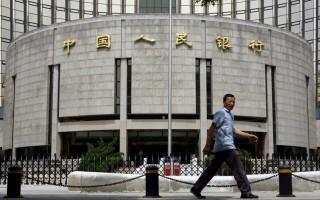 大陸外匯管制嚴密 資本仍在不停外流