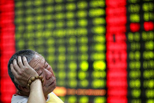 大陆股、债、商周一齐跌 中式缩表来临?