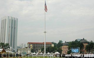 """大陆游客在马来西亚首都""""三退"""""""