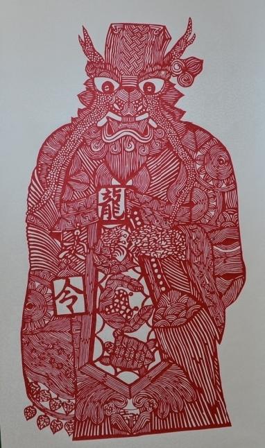 海龙王(宋顺澈/大纪元)