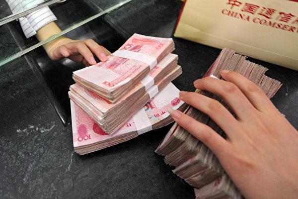 國際金融協會:中國上半年隱性走資創新高