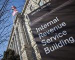 美国国税局(IRS)为了方便美国民众办理医保报税,除了申报豁免医保的8965表及申请保费抵税优惠的8962表外,另依民众选择的医疗保险种类设计1095表,计有1095-A、1095-B和1095-C。(JIM WATSON/AFP/Getty Images)