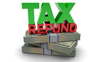 在美報稅  三個步驟 十個工作日拿到退稅