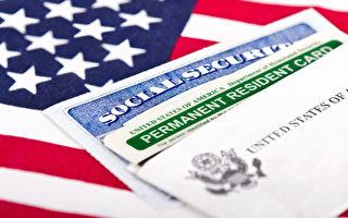 绿卡——居住美国的社会保障和永久居民身份卡 (fotolia)