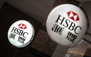 匯豐不再批准持B簽證中國人在美買房貸款
