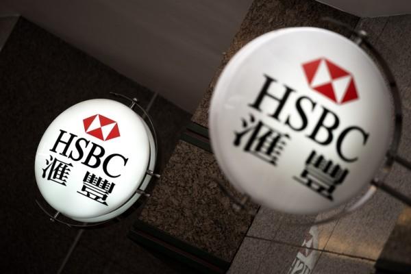 汇丰不再批准持B签证中国人在美买房贷款
