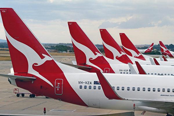 澳航(Qantas)