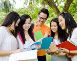 大學申請指南(上)時間、申請平台與論文