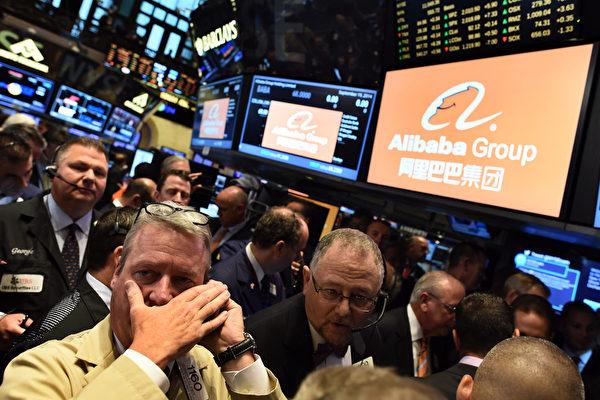 低油价搅局 美股8日惨跌本周跌势破纪录