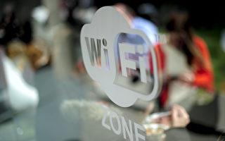遏制疫情更多人在家上班 Wi-Fi變慢怎麼辦