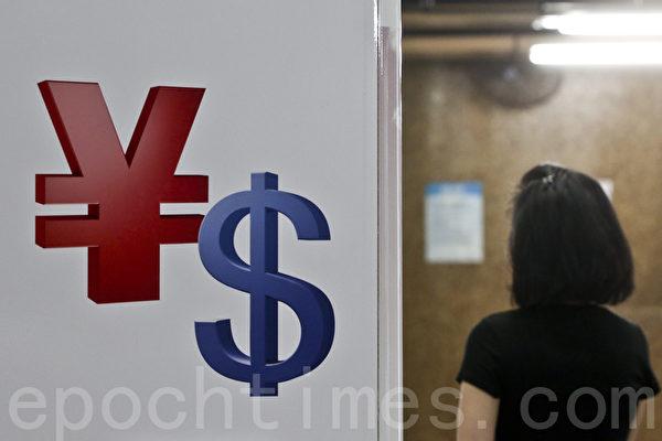 中國新年後 傳大陸購匯還將有更嚴限制