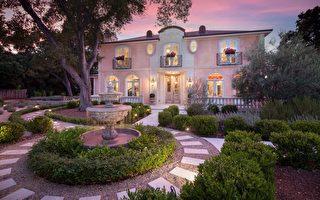 陸股市大跌 中國富豪大舉到加州買千萬豪宅