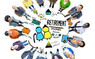 美国人2016年想退休?需掌握三要点