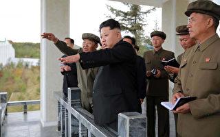 金正恩為何發「氫彈」 知情人:從小怪癖