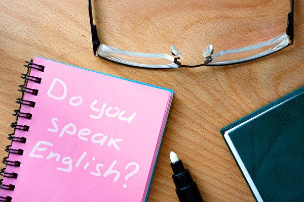 学习外语。(fotolia)