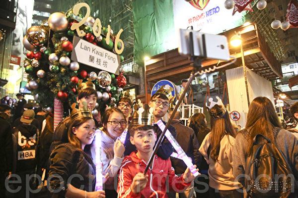 2016除夕夜晚,大批市民和游客到中环兰桂坊倒数欢度新年,气氛热烈。(余钢/大纪元)