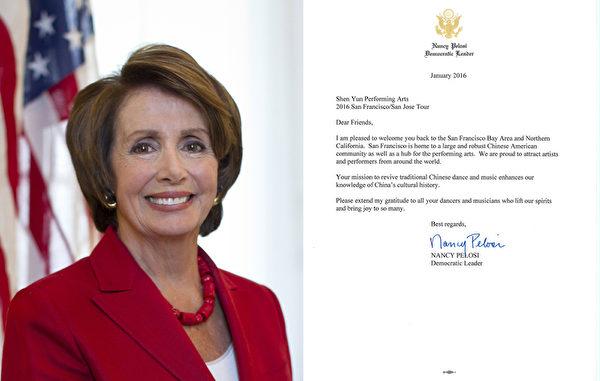 美國民主黨領袖佩洛西為神韻藝術團於2016年初再度光臨三藩市發來賀信。(大紀元合成圖)