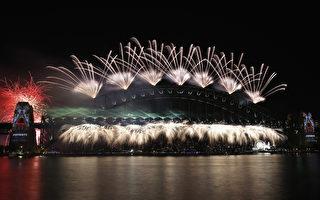 火树银花闪耀全澳  各地跨年庆典迎2019