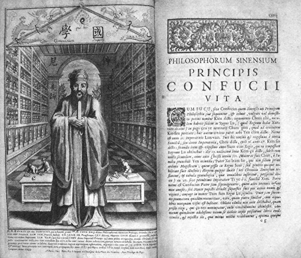 《哲學家孔子》插圖(維基百科公共領域)
