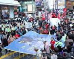 香港民陣今年停辦元旦遊行,改由40多個團體發起元旦遊行,要求特首梁振英下台,以及爭取全民退休保障,大會指有四千人出席。(蔡雯文/大紀元)