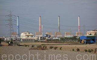 4年减40%使用量 生煤管制条例拍板