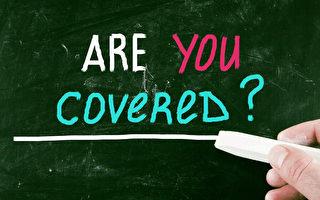沒綠卡能申請健康保險嗎?