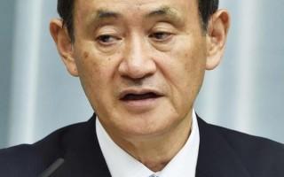 慰安婦議題 日本不與台新設協商平台