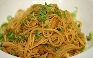 【美食天堂】 葱姜蒜酱汁拌意大利面