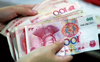 金言:2015年中國幾起重大經濟事件大起底