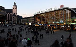 德國大規模性騷擾 或千人涉案 全國震驚
