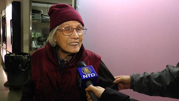 麥蘭英現年102歲高壽。(新唐人視頻截圖)