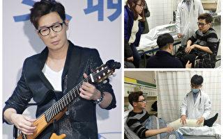 品冠韩国录影意外摔伤左腿 上海开唱不影响