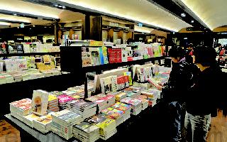 诚品太古设首间地铺书店