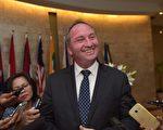 副總理換人 喬易斯重登國家黨黨魁寶座