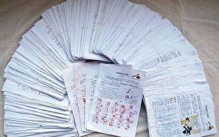 高天韵:两万七千个签名的启示