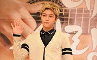 歌手金明洙首部古裝劇 試鏡五次以上才獲選
