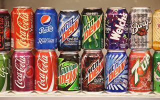 研究 含糖饮料提高致癌风险 无论胖瘦