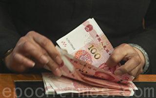 全球買不停  中國企業併吞四方