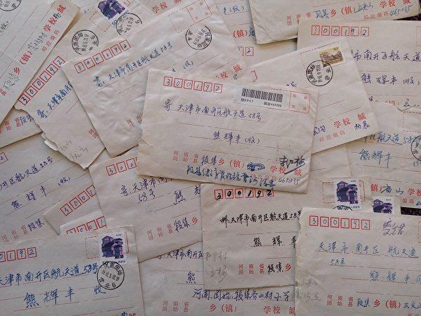 二十五封感謝信(明慧網)